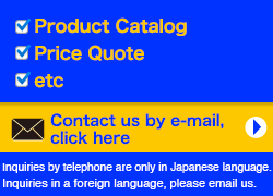 Contact us by e-mail, click here